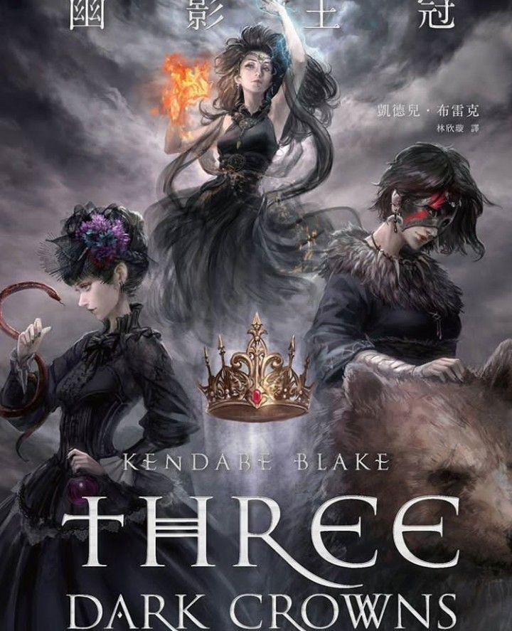 As Cronicas Das Irmas Bruxas Com 3 Livros Jessica Spotswood R