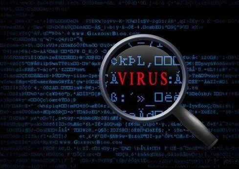 Comparatif antivirus en ligne : 15 scanners à l'essai !