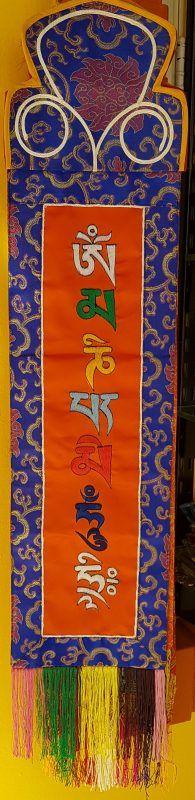 Banner Tibetano em Brocado com Mantra da Compaixão - OM MANI PADME HUNG