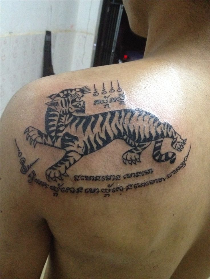 Khmer traditional tattoo