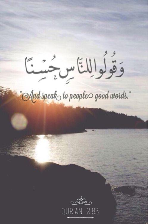 Quran 2:83