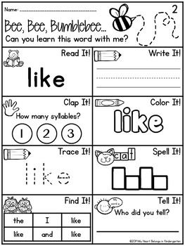 Journey into Kindergarten Reading - Sight Words (Printables)