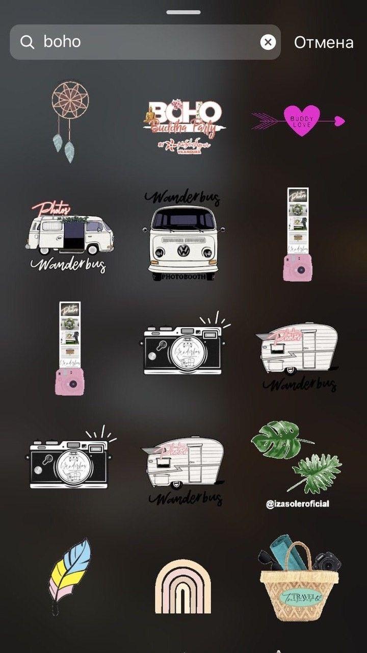 Pin By الاميره ملاك On Instagram Story Gif Creative Instagram Stories Instagram Gift Instagram Creative