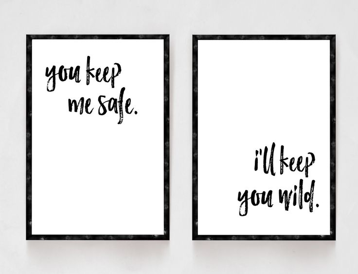 You Keep Me Safe I'll Keep You Wild, Bedroom Decor, Black and White Prints, Wedding Gifts, Newlywed Gifts, His and Hers, Master Bedroom by printshopstudio on Etsy