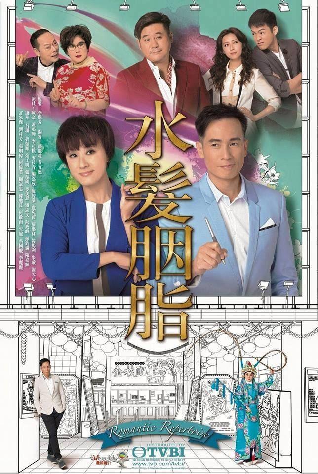 hong kong drama series