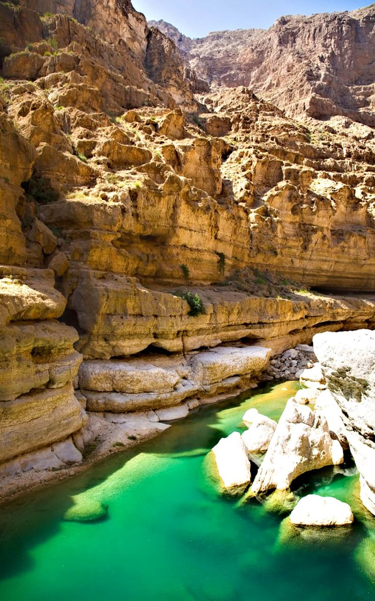 Wadi Shab Travel Oman 2017