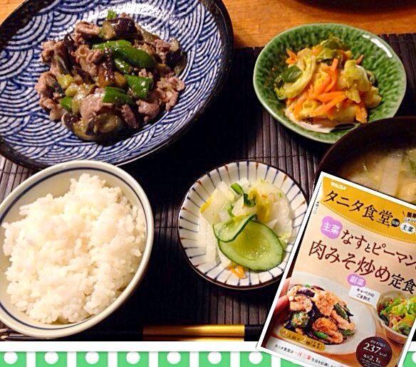 タニタ食堂の低カロリーメニュー。具材は全て揃えないとだけど、これは便利!2品分の調味料が入ってる。カロリーもすごく低い! とっても美味しい 定食な夕飯。 - 79件のもぐもぐ - これいい!タニタ食堂のなすとピーマンの肉味噌炒め&キャベツのごま和え by mpin307