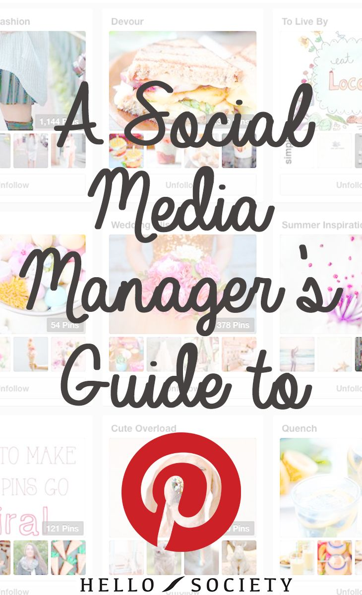 A Social Media Manager's Guide to Pinterest | HelloSociety Blog. Where do you rate and ways how you can improve.