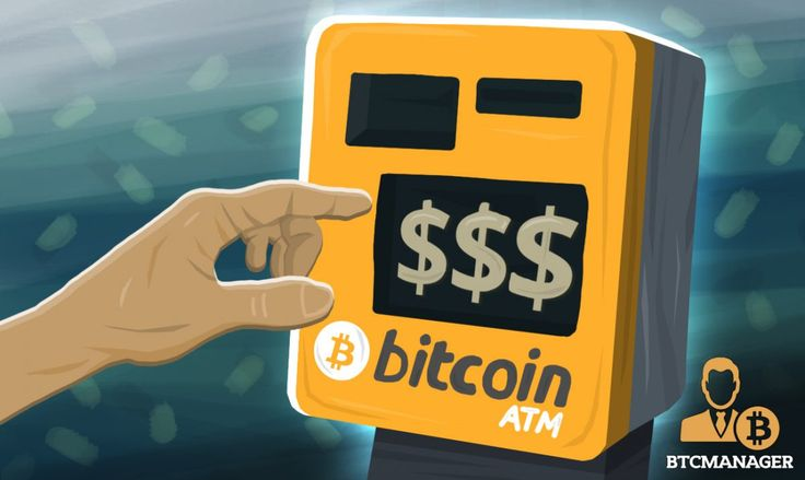 The Nordic island country, Iceland, got its first bitcoin ATM located inside a hotel in Hlemmur square, Reykjavik. The person behind introducing the crypto ATM is Bitcoin entrepreneur Jason Scott. The machine also supports multiple cryptocurrencies like bitcoin cash, ether, dash, litecoin, and...
