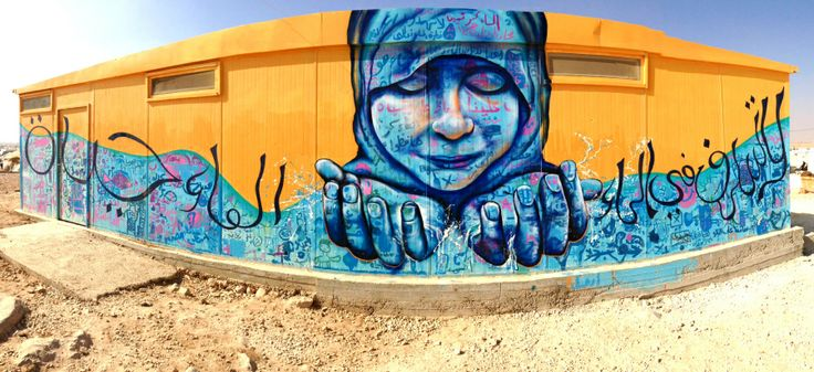 Za'atari Syrian Refugee Camp in Jordan, 2013. This piece was created in collaboration with Syrian refugee children, and explores the importa...
