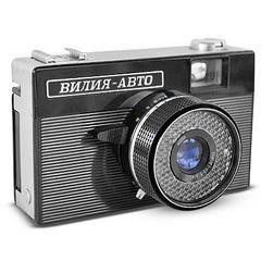 Belmo Vilia Auto 35 mm Camera