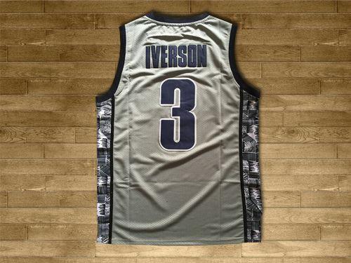 Vendita di articoli da basket a basso costo. NBA | HARDWOOD | CLASSIC | HIGH SCHOOL.