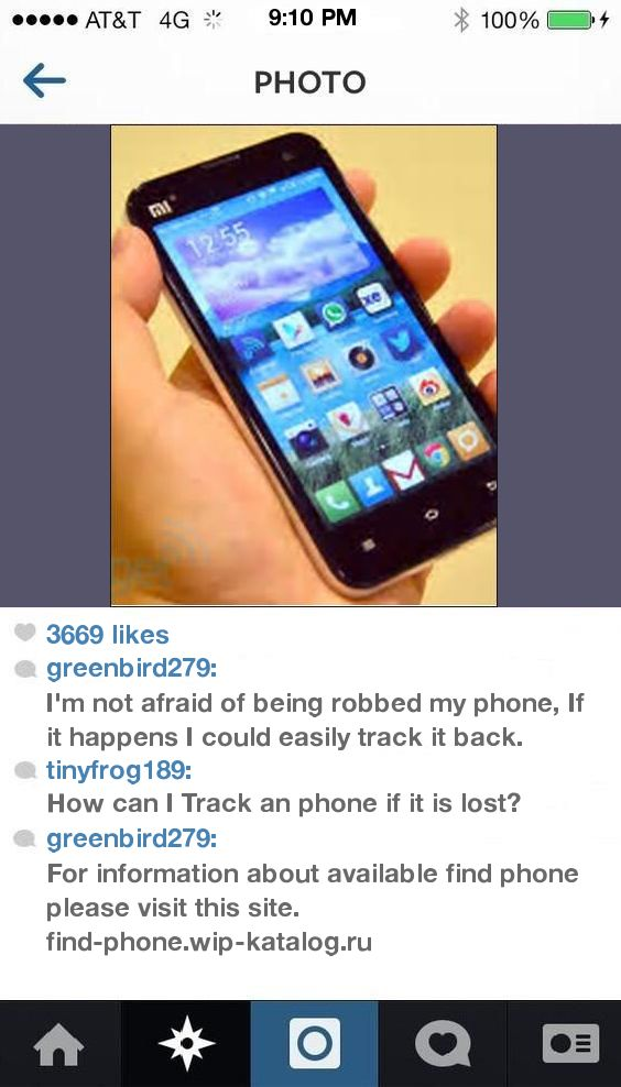 How To Find My Phone Number Iphone 233831