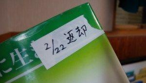 家でも外出先でも、あると便利なマスキングテープの白。カモ井加工紙 マスキングテープ マットホワイトは、鉛筆や油性マジックで書き込むことができ...