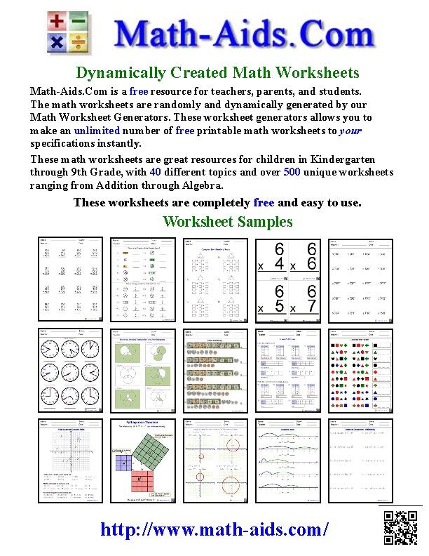 Funky Www Math Aids Com Answers Pattern - Math Worksheets - modopol.com
