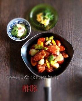 酢豚。|レシピブログ