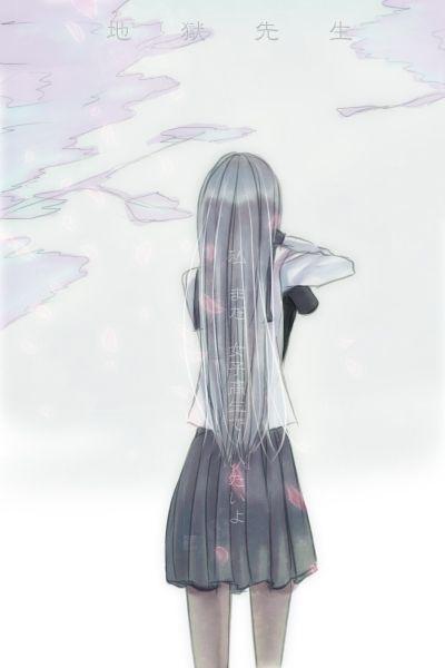 お願い お願いよ先生: Japanese Art  Japanese Art Uploaded