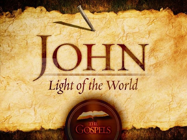 John (Expository Thoughts on the Gospels): Vol. 1