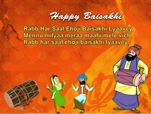 2016-Baisakhi Whatsapp DP-HD Images-Profile Pic-Vaisakhi Status-Saying
