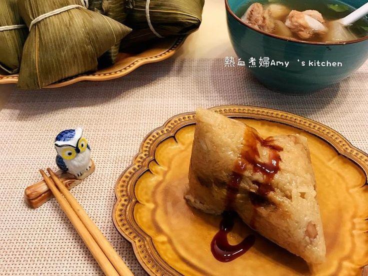 鹹粽子(水煮粽)~南北粽合併的古早味 by 熱血煮婦Amy的實驗廚房 | Recipe | Food recipes, Food, Rice cakes