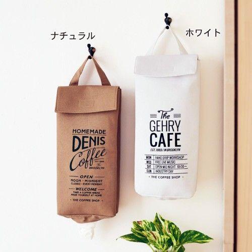 上から入れて下から出して。レジ袋をカフェ風に収納。