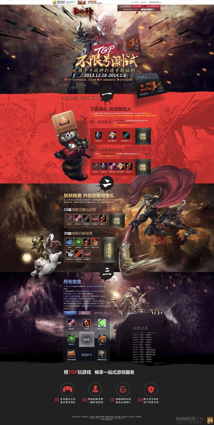 http://www.gameui.cn/34673