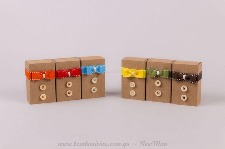 Μπομπονιέρες με κουμπιά | bombonieres.com.gr