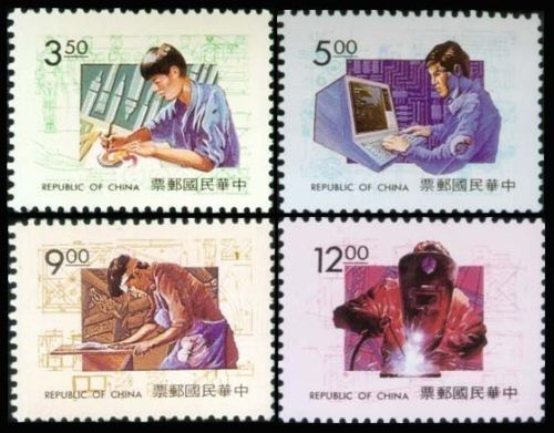 Taiwan Stamps : 1993, Taiwan stamps TW S323 Scott 2907-10 Modern Technique , MNH-VF, flesh dealer stocks by Great Wall Bookstore, Las Vegas. $3.36. To promote leisure activities and to coincide with the occasion of the convocation of the Federation de International de Camping et de Caravaning which had its 1991 Rally at Fulung Beach on the northeast coast of Taiwan from September 27 to October 5, 1991, this Directorate released a set of Outdoor Activities Postage ...
