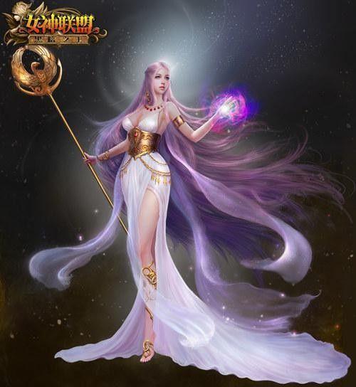 Resultado de imagen para league of angels athena