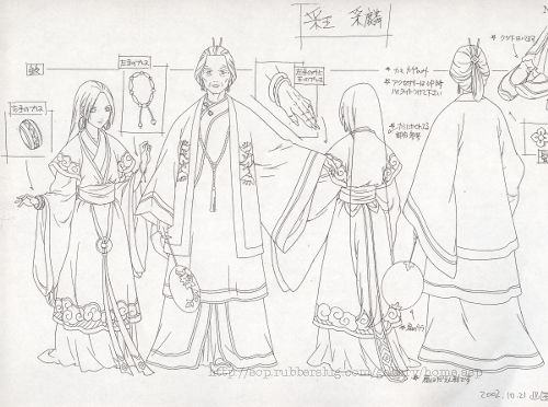 Concept art of Queen Sai and Sairin
