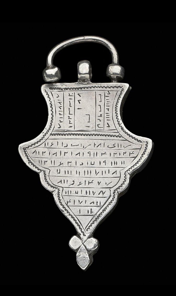 Iran | Amulet ~ 'Derwisch' ~ silver; decorated on both sides | ©Ethnologisches Museum der Staatlichen Museen zu Berlin