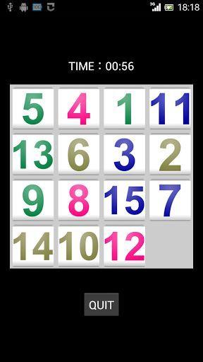 『15 Puzzle』とは4×4のボード上で15枚のパネルを、空いたマス目を利用して動かし、数字の順番通りに並び替えるパズルゲームである。<p>一見難しそうではありますが、実は誰でもすぐに解けるようになるパズルです。<br>攻略法を載せているので、ぜひ挑戦してみてください。