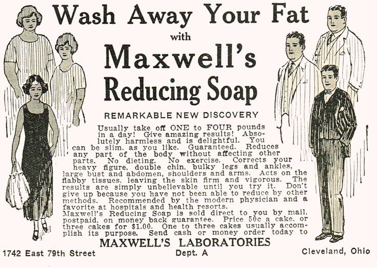 Maxwell's Reducing Soap, 1925
