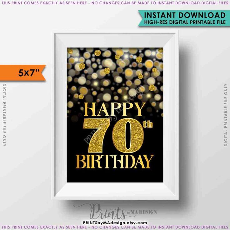 make your own birthday party invitations online for free%0A   th birthday party invitation template  free printable hallmark birthday  cards    full size of colors birthday card for daughter from mother  together with