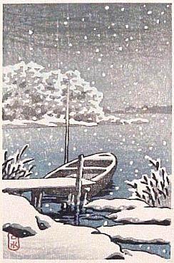 159 Best Japanese Wood Block Prints Images On Pinterest