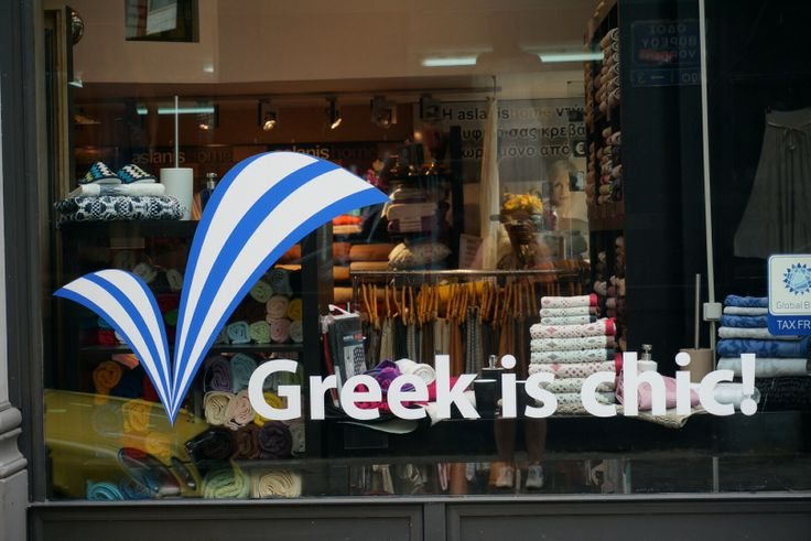 Greek is chic!