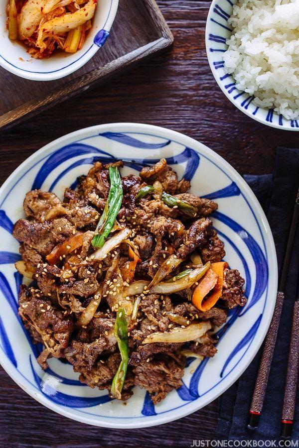 Bulgogi (Korean Grilled Beef) | Recipe | Bulgogi, Food ...