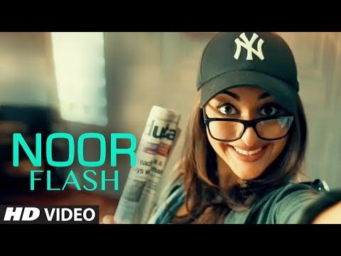 """Sonakshi Sinha's introduction in and as """"Noor"""" Video - ReviewPk.Com  - http://goo.gl/OIc7Te Featured, introduction, noor, sinhas, sonakshi, Video #MovieTrailers"""