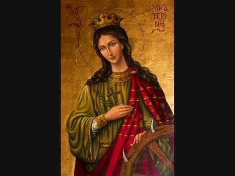 Απολυτίκιο της Αγίας Αικατερίνης.