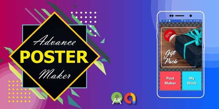 Aplikasi Untuk Membuat Pamflet Android
