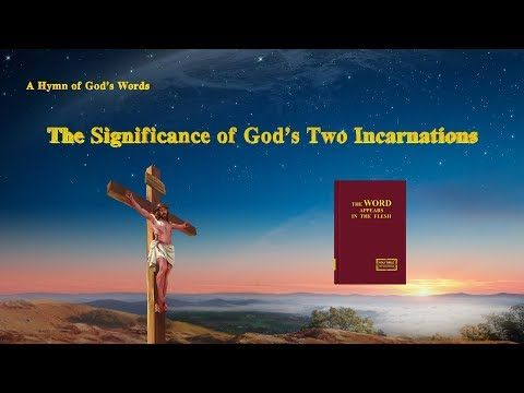 """A Hymn of God's Words """"The Significance of God's Two Incarnations"""""""