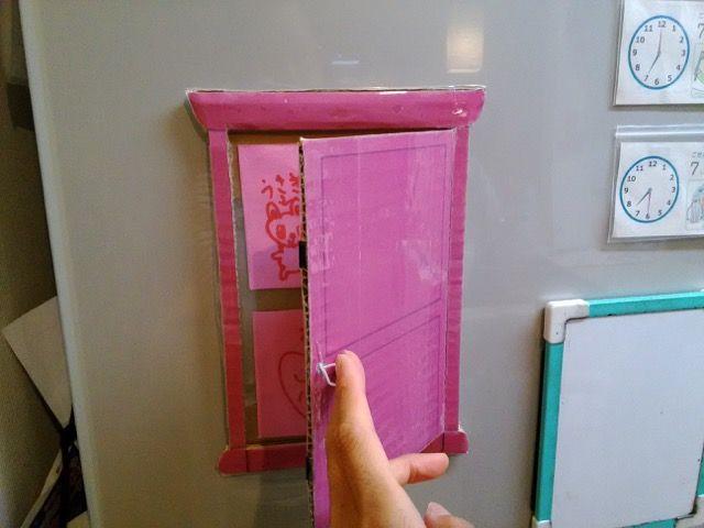 ミニ どこでもドア の作り方 型紙 無料ダウンロード 工作 どこでもドア こどもの遊び