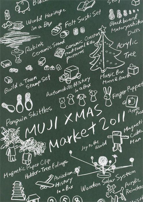 advertising | MUJI Christmas Market 2011 - Daikoku Design Institute   #japan #japanese #advertising