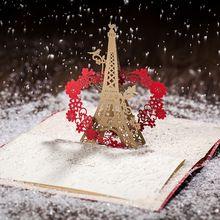 3D падение в любовь эйфелева роскошный свадебные приглашения карты в красном бесплатная печать бесплатная доставка CW5029(China (Mainland))