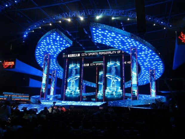 stage design at conference large ceiling canopies with lighting