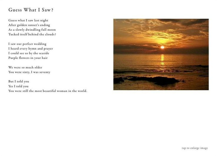 EXCLUSIVE EXTRACT from Pandora Publications latest iBook 'Random Acts of Love' with Poetry by Hubert O'Hearn and Photography by Miranda Huckle is available to download straight to your iPad here: https://itunes.apple.com/gb/book/random-acts-of-love/id783691960?mt=11 £3.99