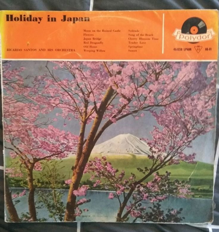Ricardo Santos and his Orchestra Holiday in Japan Vinyl LP in Music, Records | eBay!