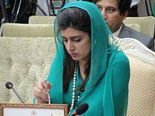 Hina Rabbani Khar – Supreme Court of Pakistan Conference in 2013.