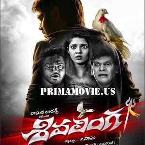 SHIVALINGA (2017) TELUGU FULL MOVIE WATCH ONLINE FREE DOWNLOAD HD -Watch Free Latest Movies Online on Moive365.to