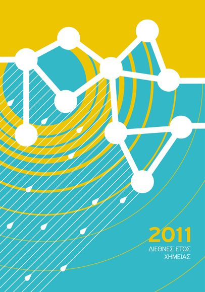 VETTI KARVOUNARI / graphic design. International Year of Chemistry 2011 / Creative Waves, Greek Graphic Designers Association (selected poster)   http://www.vettikarvounari.gr/index.php?/projects/eth--/